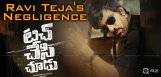 ravi-teja-neglect-touch-chesi-chudu