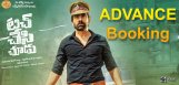 raviteja-touchchesichudu-advance-booking