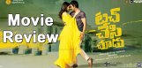 touch-chesi-chudu-review-ratings-raviteja