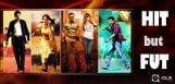 Trailer-hit-Movie-flop-Telugu-Cinema