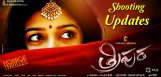 swathi-tripura-movie-shooting-updates
