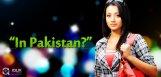 telugu-herione-in-pakistan