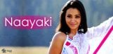 trisha-new-film-naayaki-exclusive-details