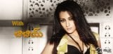 actress-trisha-2-act-in-balakrishna-new-film-godse