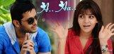 trivikram-new-movie-with-nithiin-samantha-title
