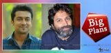 trivikram-suriya-movie-budget-estimate-details