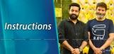 trivikram-jrntr-movie-details