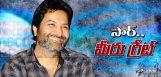 trivikram-speech-spoof-on-RGV