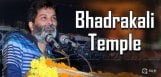 trivikram-srinivas-shooting-at-bhadrakali-temple