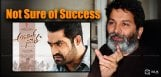 trivikram-says-success-is-not-in-our-hands