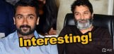 suriya-talks-about-trivikram-srinivas