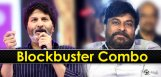 chiranjeevi-trivikram-combination-movie