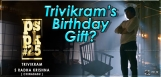 Agnatavasi-trivikram-birthday-surprise
