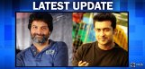 trivikram-suriya-movie-updates