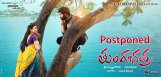 tungabhadra-postponed-news-details