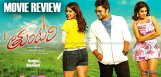Nara-Rohith-Tuntari-Movie-Review-and-Ratings