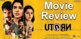 u-turn-review-rating-samantha