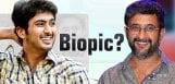 teja-says-no-uday-kiran-biopic