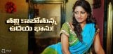 anchor-udaya-bhanu-to-turn-mother-details