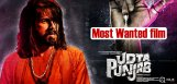 udta-punjab-is-most-wanted-film-of-the-season