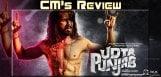 arvind-kejriwal-review-on-udta-punjab-movie