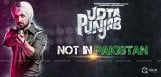 udta-punjab-not-releasing-in-pakistan