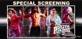 udta-punjab-special-screening-at-aiims