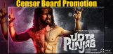 udtha-punjab-indirect-promotion-by-censor-board