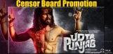 udtha-punjab-indirect-promotion-by-censor-board