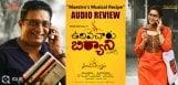 prakash-raj-ulavachaaru-biryani-audio-review