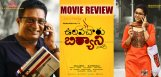 prakash-raj-ulavacharu-biryani-movie-review