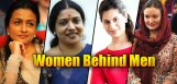 ladies-behind-mass-heroes-in-tollywood-