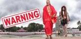 brahmin-community-warns-brahmana-movie-makers