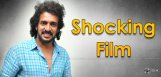 upendra-i-love-you-movie-details