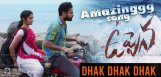 Dhak-Dhak-from-Uppena-Brings-Breezy-Vibes