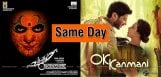 uttama-villain-ok-kanmani-movies-release-dates