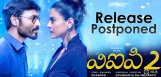 dhanush-vip2-movie-release-postponed-details