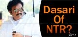 vv-vinayak-to-play-dasari-narayana-rao-role