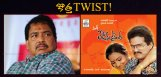 latest-twist-in-vamsi-sequel-for-ladies-tailor
