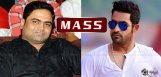 vamshi-paidipally-new-story-for-young-tiger