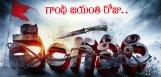 ram-gopal-varma-vangaveeti-teaser-release