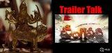 ramgopalvarma-vangaveeti-trailer-talk
