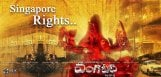 rgv-vangaveeti-singapore-rights-details