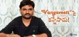 maruthi-to-buy-vangaveeti-krishnarights