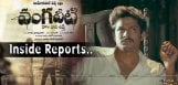 inside-reports-of-vangaveeti-censor-talk-details