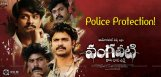 police-protection-to-vangaveeti-screening-theaters