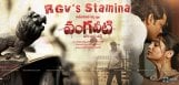 vangaveeti-bookings-opened-at-vijayawada
