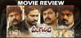 ramgopalvarma-vangaveeti-movie-review-ratings