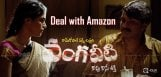 amazon-gets-vangaveeti-digital-rights-details