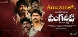 Vangaveeti-movie-On-Amazon-From-23rd